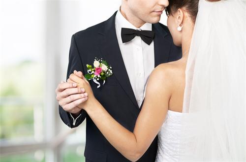 Hudba – DJ na svatbu
